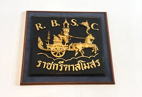 Heartiest thanks to the Royal Bangkok Sports Club.