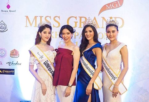 Certificate from the Miss Grand Nakhornpathom Contest 2018